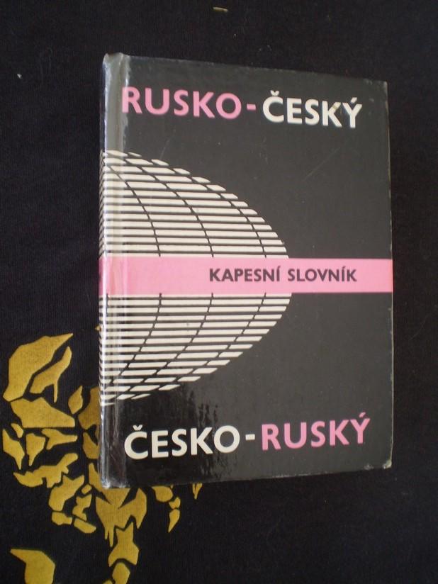 RUSKO - ČESKÝ / ČESKO RUSKÝ KAPESNÍ SLOVNÍK